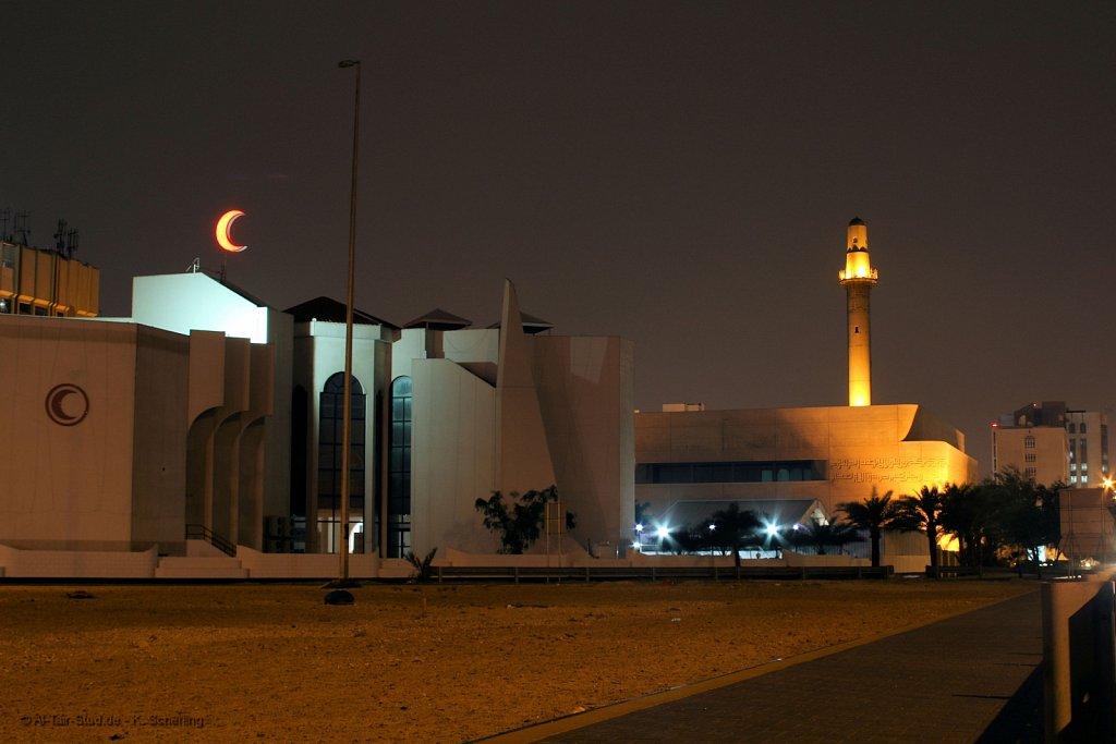 2017 Bahrain +