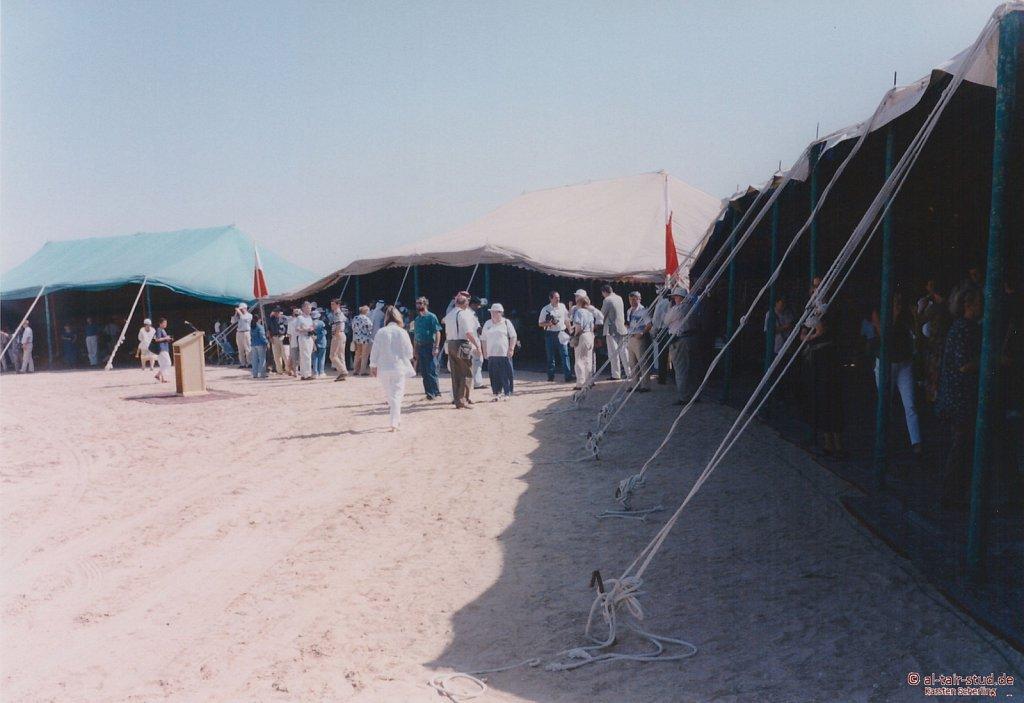 1998-WAHO-Bahrain-01.jpg