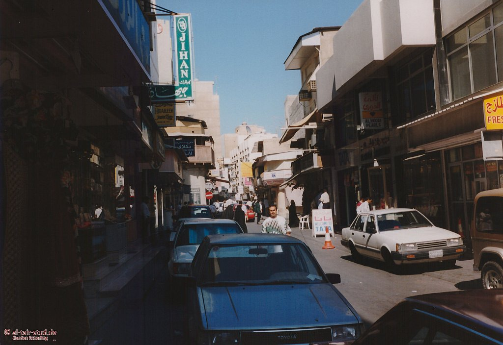 1998 Nov - Attendees and Manama