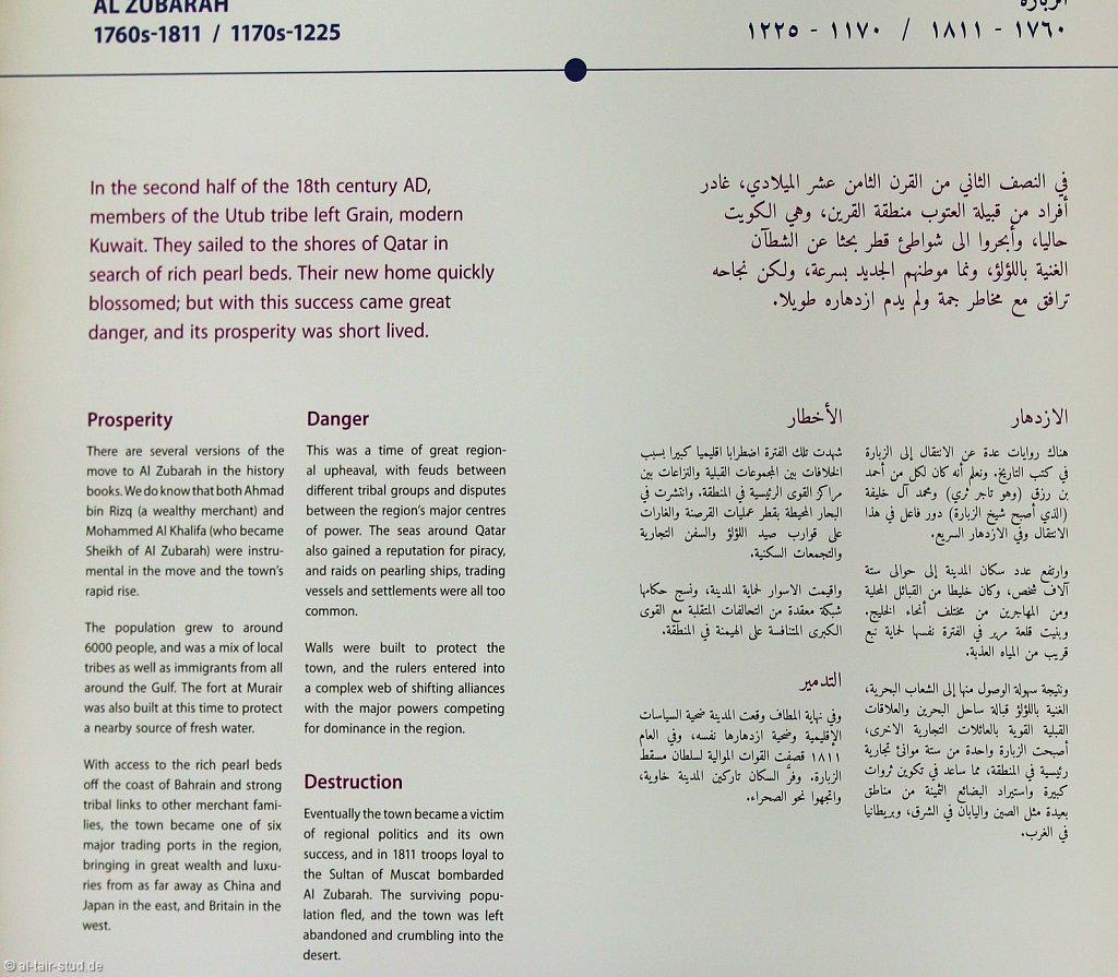 20141118b-029-AlZubaraFort-IMG-7797-o.jpg