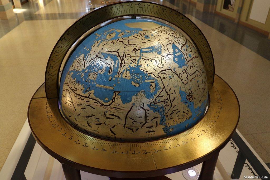 2019 11 09 Museum of Islamic Civilization