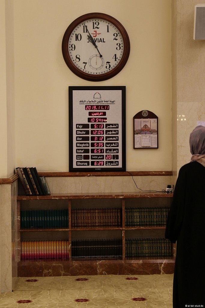2019-11-11a-AC-SH-Mosque-7D2-6819.jpg
