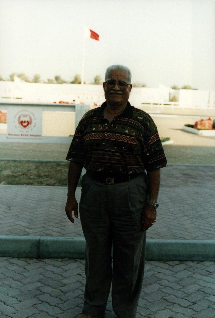 1998-WAHO-Bahrain-Archiv-Hansi-Heck-Melnyk-03.jpg