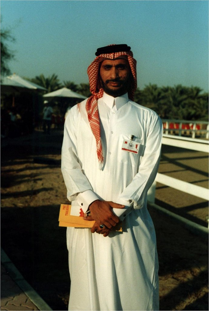 1998-WAHO-Bahrain-Archiv-Hansi-Heck-Melnyk-07.jpg